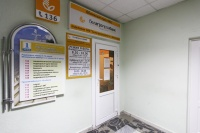 гостиничный комплекс Паниква - Обмен валюты