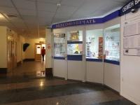 гостиница Лучеса - Газетный киоск