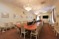 hotel complex Yubileiny - Conference room