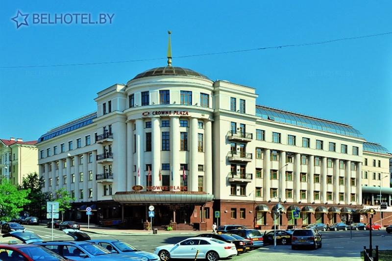 Гостиницы Белоруссии Беларуси - отель Кроун Плаза Минск / Crowne Plaza Minsk - Внешний вид
