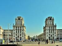 отель Кроун Плаза Минск / Crowne Plaza Minsk