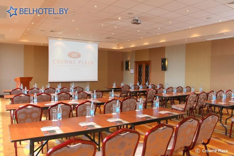 Гостиницы Белоруссии Беларуси - отель Кроун Плаза Минск / Crowne Plaza Minsk - Конференц-зал