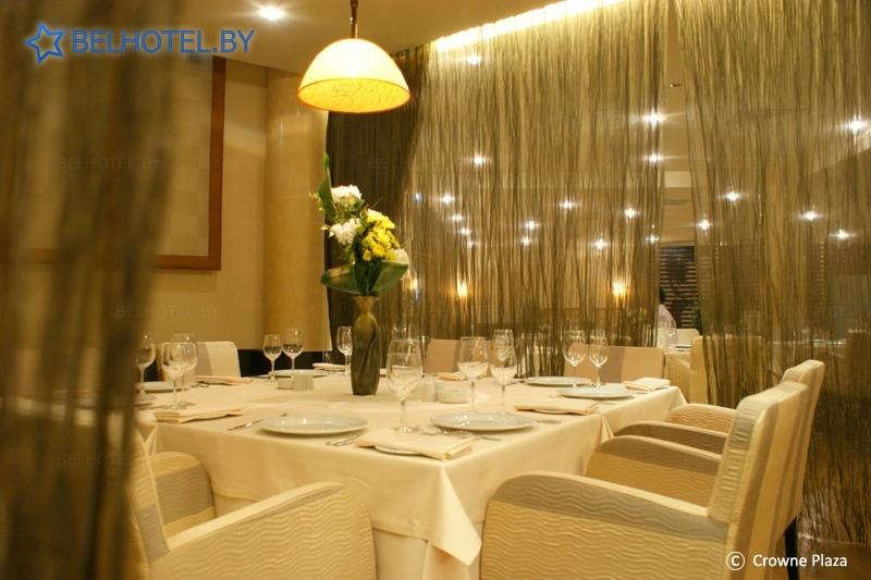 Hotels in Belarus - hotel Crowne Plaza Minsk - Meals