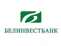 hotel Crowne Plaza Minsk - Currency exchange
