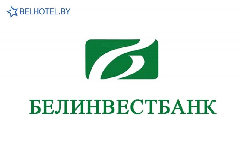 Гостиницы Белоруссии Беларуси - отель Кроун Плаза Минск / Crowne Plaza Minsk - Обмен валюты