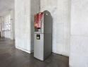 гостиница Юбилейная - Кофейный автомат