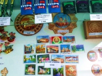 гостиница Сож - Сувенирный киоск