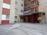 гостиница Эллада