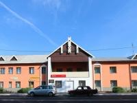 гостиница Ельск