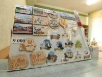 гостиница Берёзка - Сувенирный киоск