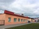 гостиница Осиповичи