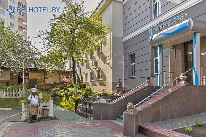 Hotels in Belarus - hotel U fontana - External appearance