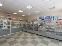 гостиница Губернская - Аптека