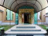 отель Венин