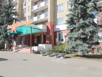 hotel 40 let Pobedy