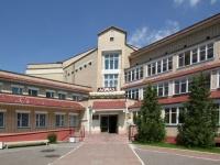 hotel complex Almaz