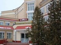 гостиничный комплекс Алмаз