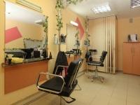 hotel complex Almaz - Hairdressing salon