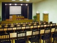 гостиничный комплекс Алмаз - Конференц-зал