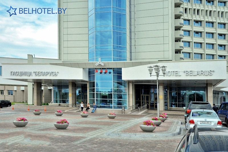 Hotels in Belarus - hotel Belarus Minsk - External appearance