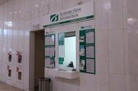 гостиница Беларусь - Обмен валюты