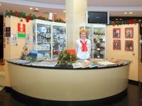 гостиница Виктория - Газетный киоск