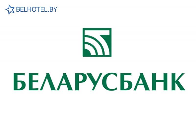 Гасцініцы Беларусі - гасцініца Гарадзейскі фальварак - Абмен валюты