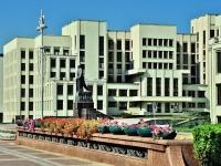 гостиница МВД