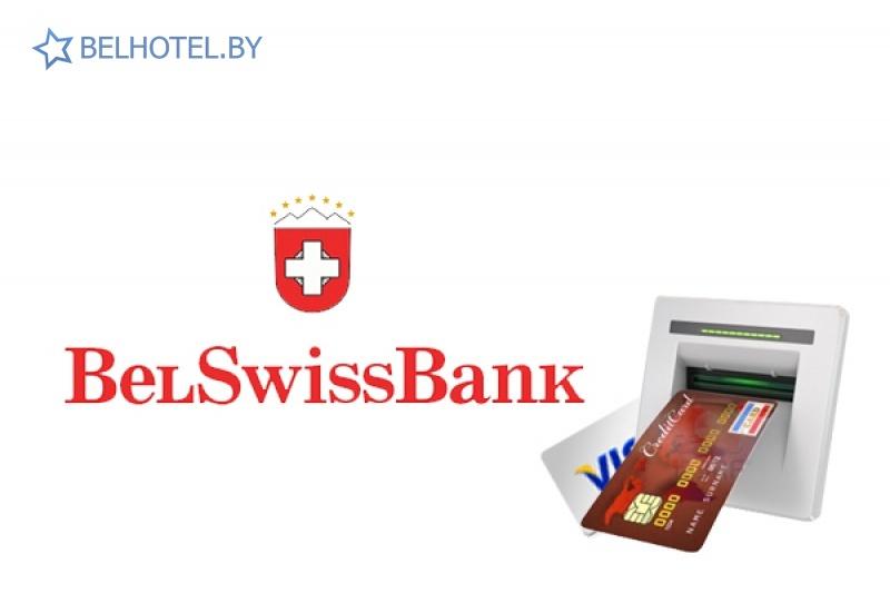 Hotels in Belarus - hotel Juravinka Minsk - Automatic cash terminal (ATM)
