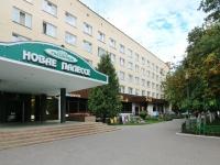 гостиница Новое Полесье