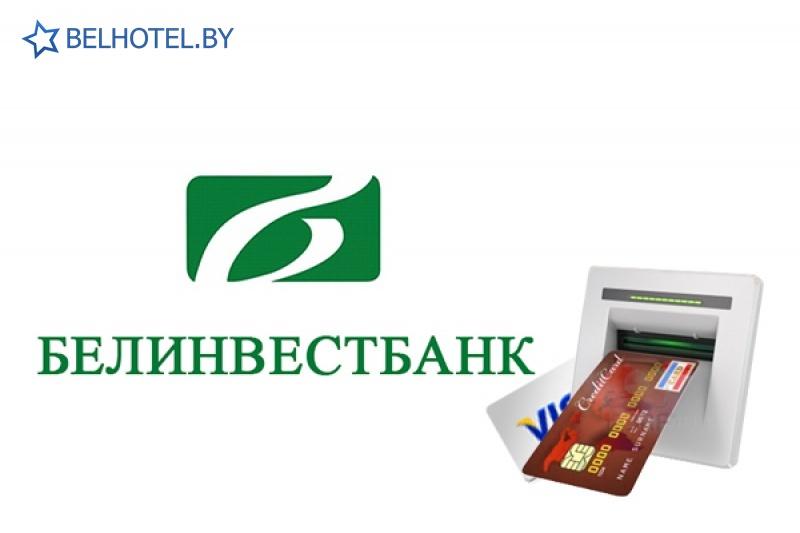 Гасцініцы Беларусі - гасцінічны комплекс Арбiта - Банкамат
