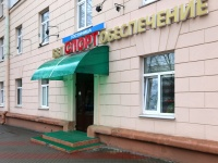 Sport Minsk