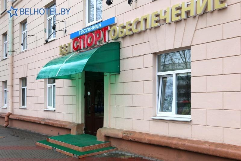 Гасцініцы Беларусі - гасцініца Спорт - Знешні выгляд