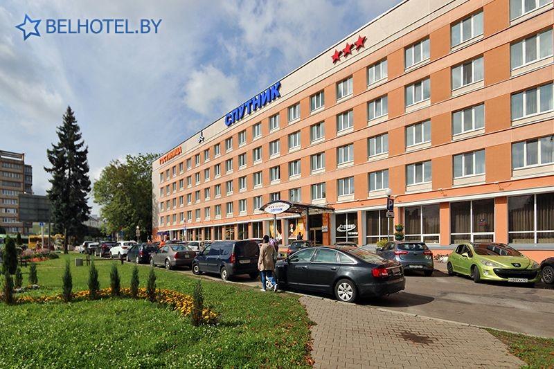 Hotels in Belarus - hotel Sputnik - External appearance