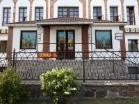 гостиница Аэлита