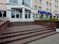 гостиница Горынь