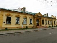 гостиничный комплекс Припять