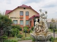 отель Отель герба САС