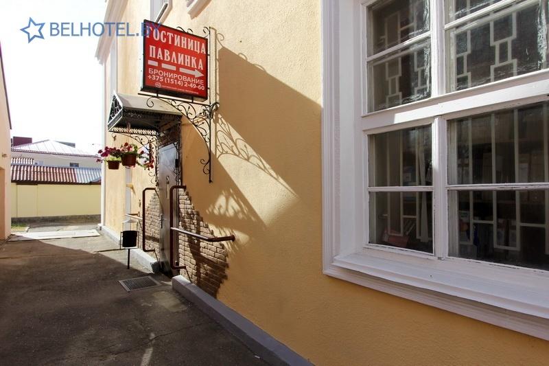 Hotels in Belarus - hotel Pavlinka - External appearance