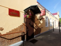 гостиница Павлинка