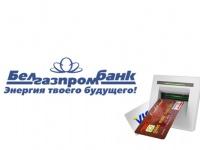 гасцініца Сямашка - Банкамат