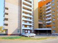 гостиница Сморгонь - Парковка