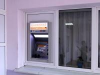 гостиничный комплекс Каменюки, корпус №2 - Банкомат