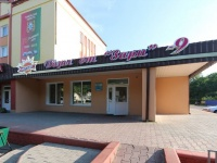 гостиница Наровлянка