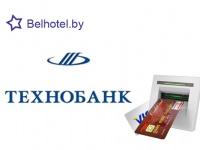 отель Парадиз - Банкомат