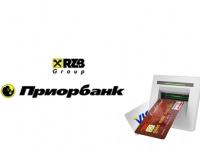 гасцініца Турыст - Банкамат