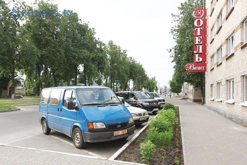 Hotels in Belarus - hotel Amaks Visit - Car park