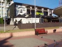 гостиница Цирк