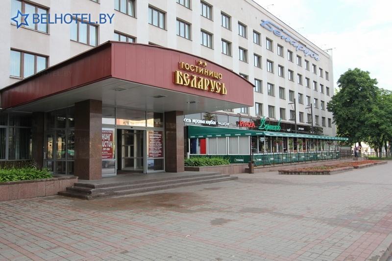 Hotels in Belarus - hotel Belarus Novopolotsk - External appearance