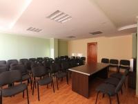 гостиница Беларусь - Конференц-зал